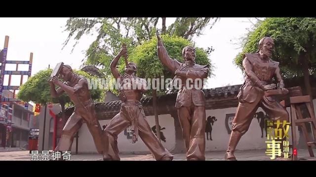 吴桥杂技名扬世界--探索有故事的河北
