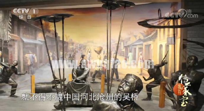 央视CCTV1:我有传家宝·吴桥杂技