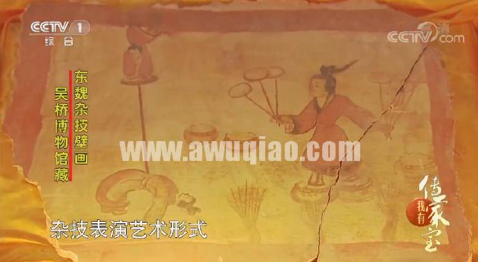吴桥博物馆收藏东魏时期杂技壁画