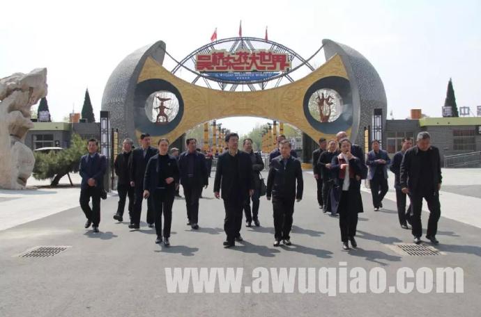 宁夏自治区市县文联负责人考察团到吴桥县参观学习