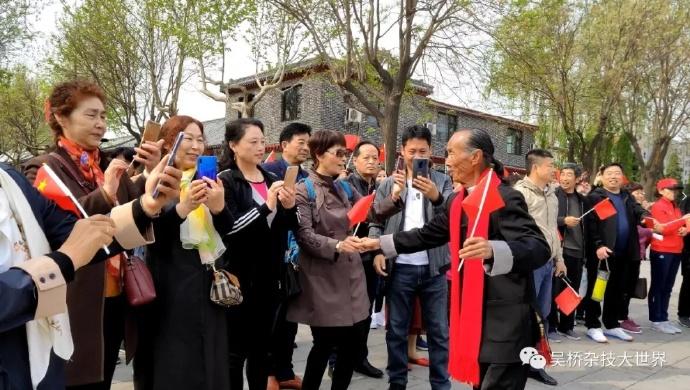 吴桥杂技大世界五一七天乐:我和我的祖国