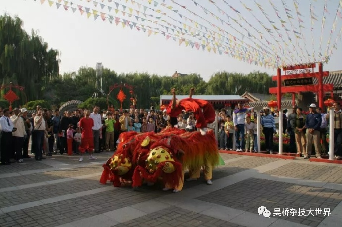 吴桥杂技大世界五一七天乐:南北狮争霸赛