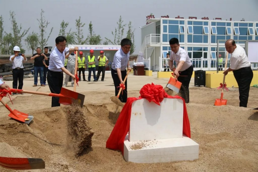 中国吴桥国际杂技大剧院项目正式启动