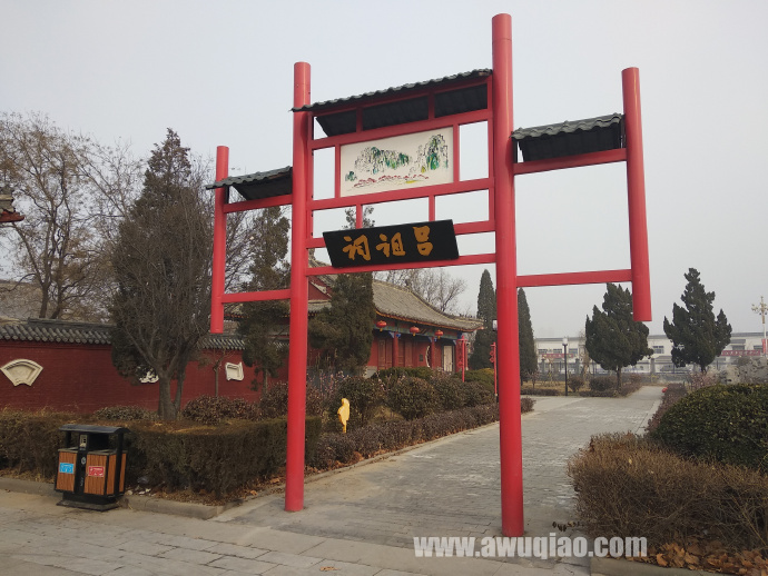 吕祖祠(普济寺)