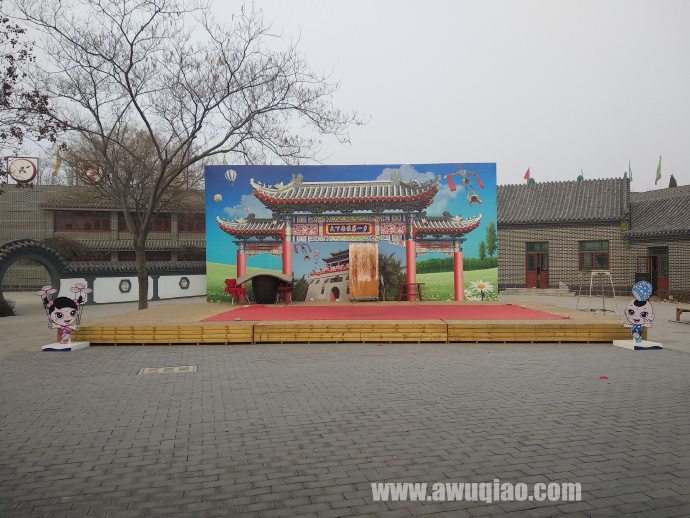 中华园大马戏团