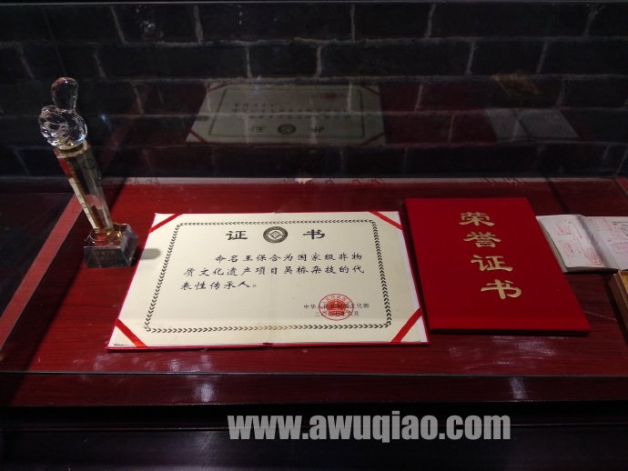 国家级非物质文化遗产项目吴桥杂技代表性传承人王保合