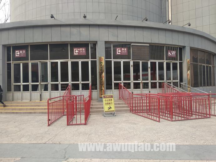 红牡丹杂技剧场