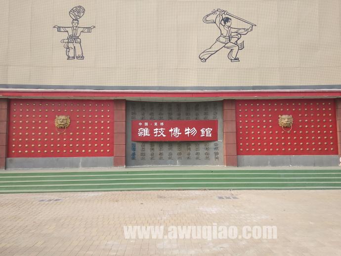 杂技博物馆