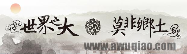 CTV-7纪录片节目:乡土-《园中有高人》5月7日上映,吴桥绝活闪耀央视