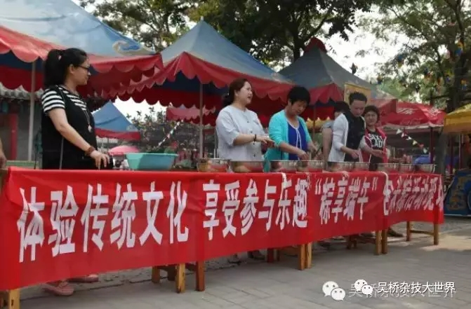 吴桥杂技大世界景区粽享端午时光·品味传统文化