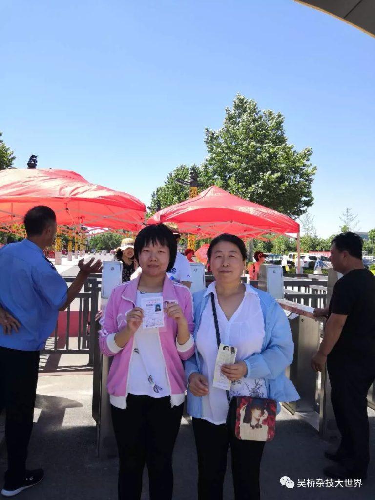 应届高考考生本人持准考证,享受免费游览吴桥杂技大世界